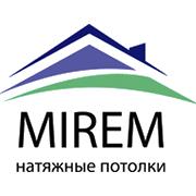 Натяжные потолки Mirem Киев