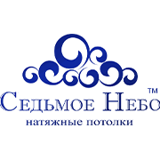 Натяжные потолки 7 Небо Киев
