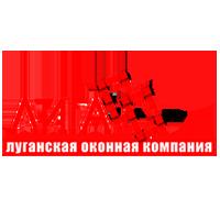 Натяжные потолки Лигасс Луганск