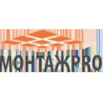 Натяжные потолки МонтажPRO Одесса