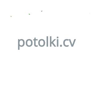 Натяжные потолки Potolki.cv Черновцы