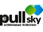 Натяжные потолки PullSky Днепр