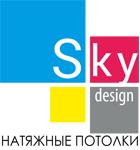 Натяжные потолки Sky Design днепр