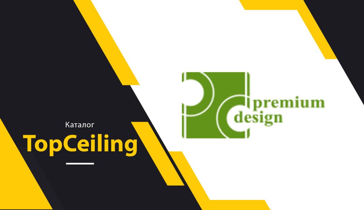 Натяжные потолки Суммы Натяжні стелі суми Premium Design