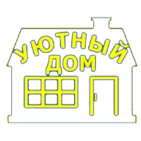 Натяжные потолки Уютный дом Полтава